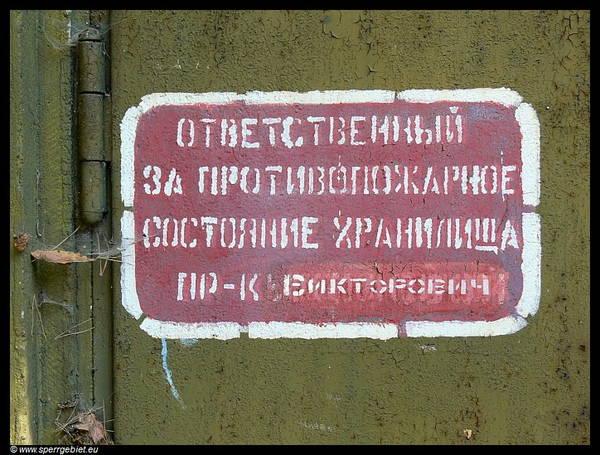 http://s3.uploads.ru/t/Cx9Vl.jpg