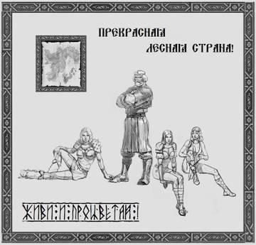 http://s3.uploads.ru/t/CzSY5.jpg
