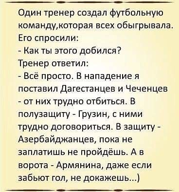 http://s3.uploads.ru/t/CzYJ8.jpg