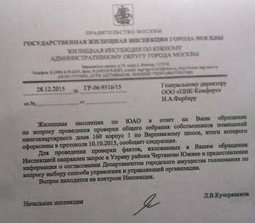 http://s3.uploads.ru/t/CzuSc.jpg