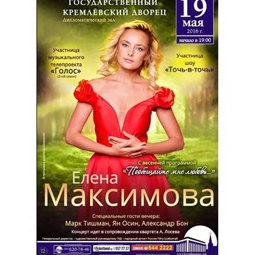 http://s3.uploads.ru/t/D1HGM.jpg