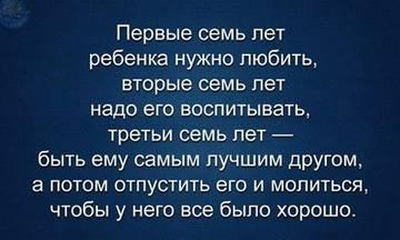 http://s3.uploads.ru/t/D1t9E.jpg