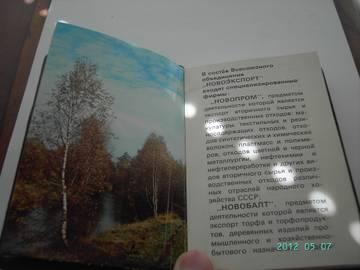 http://s3.uploads.ru/t/D3avC.jpg