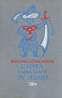 http://s3.uploads.ru/t/D3kts.jpg