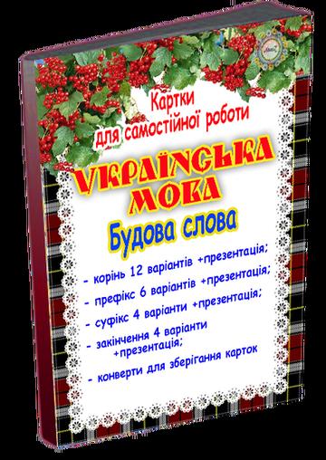 http://s3.uploads.ru/t/D3sCV.png