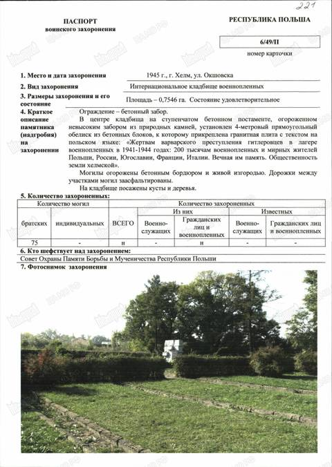 http://s3.uploads.ru/t/D4YU1.jpg