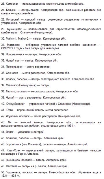 http://s3.uploads.ru/t/D6Ro4.png