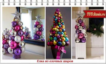 http://s3.uploads.ru/t/D7963.jpg