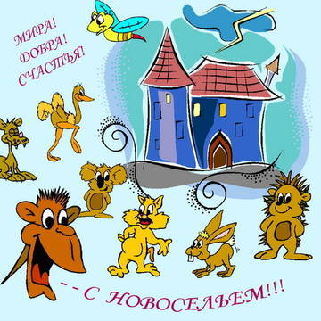 http://s3.uploads.ru/t/D9Nvq.jpg