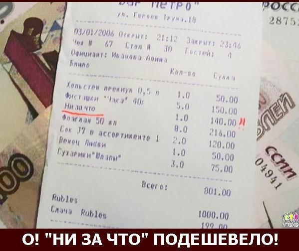 http://s3.uploads.ru/t/DANz8.jpg