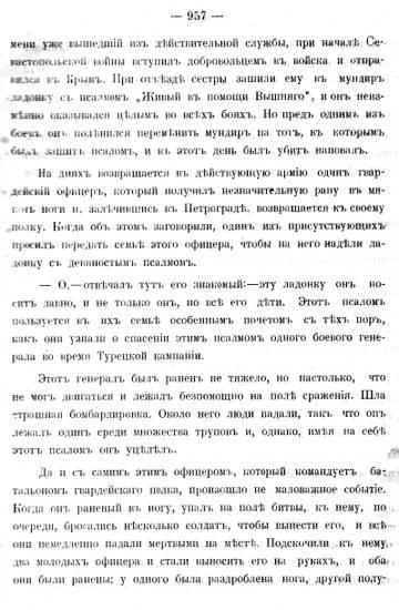 http://s3.uploads.ru/t/DAv4P.jpg
