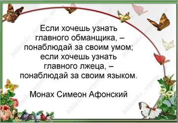 http://s3.uploads.ru/t/DE3Xr.jpg