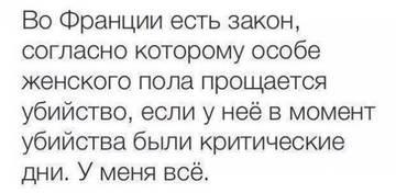 http://s3.uploads.ru/t/DFjfb.jpg
