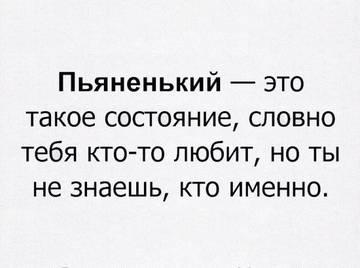 http://s3.uploads.ru/t/DFzUY.jpg