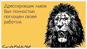 http://s3.uploads.ru/t/DJVON.jpg