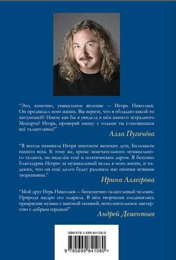 http://s3.uploads.ru/t/DKEpJ.jpg