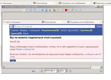http://s3.uploads.ru/t/DKo8A.png