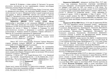 http://s3.uploads.ru/t/DLNd9.jpg