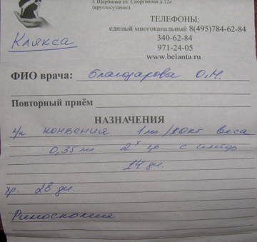 http://s3.uploads.ru/t/DLY8u.jpg