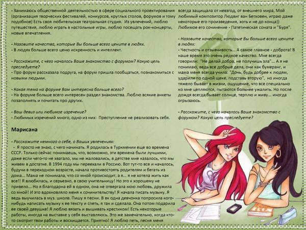 http://s3.uploads.ru/t/DMVhY.jpg