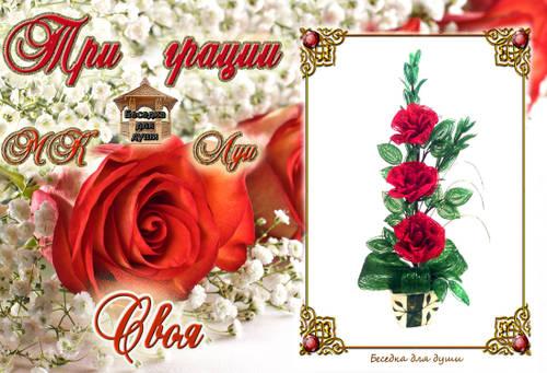 http://s3.uploads.ru/t/DMixe.jpg