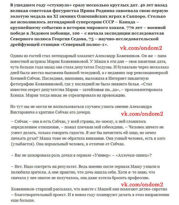 http://s3.uploads.ru/t/DPWKS.jpg