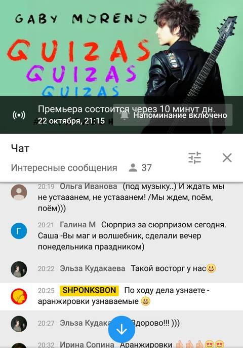http://s3.uploads.ru/t/DPgNM.jpg