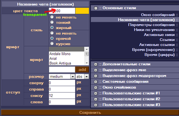 http://s3.uploads.ru/t/DQeur.png