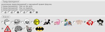 http://s3.uploads.ru/t/DS3na.png