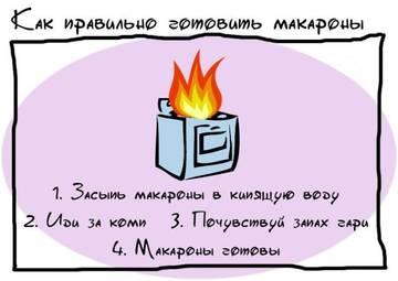 http://s3.uploads.ru/t/DUmTr.jpg