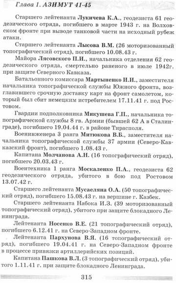 http://s3.uploads.ru/t/DXuzf.jpg