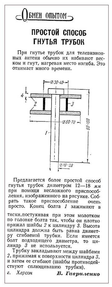 http://s3.uploads.ru/t/DZKOw.jpg