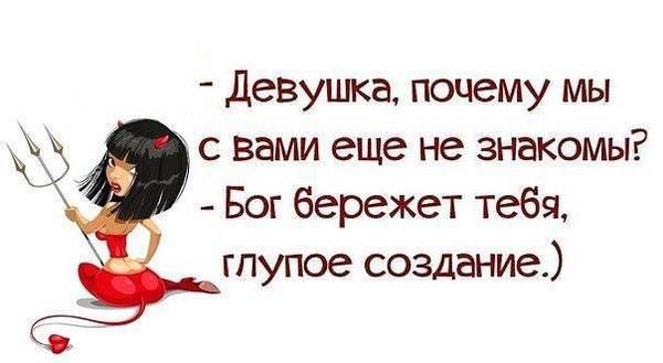 http://s3.uploads.ru/t/DZeRI.jpg