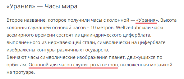 http://s3.uploads.ru/t/DZw6h.png