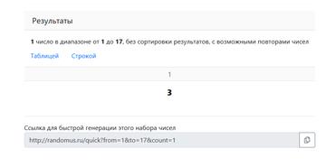 http://s3.uploads.ru/t/DcjoW.png