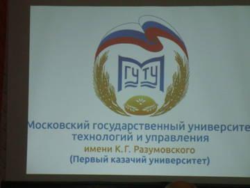 http://s3.uploads.ru/t/Deqo7.jpg
