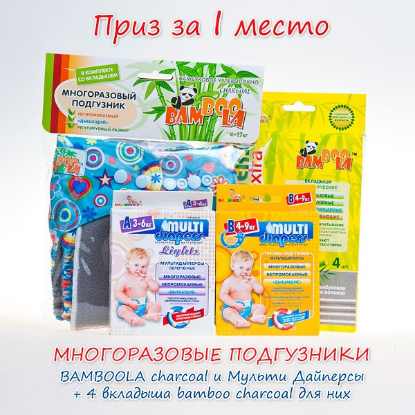 http://s3.uploads.ru/t/DhtBr.jpg
