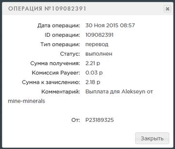 http://s3.uploads.ru/t/DjwHq.png