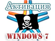 http://s3.uploads.ru/t/DmA4G.png