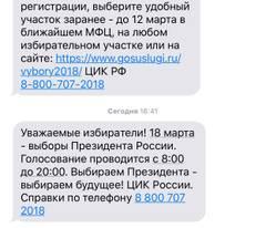 http://s3.uploads.ru/t/DpY4k.jpg