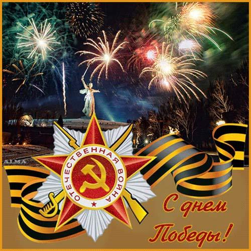 http://s3.uploads.ru/t/DrEoi.jpg