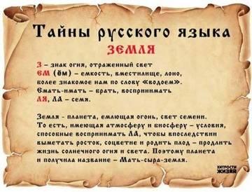 http://s3.uploads.ru/t/Dva2g.jpg