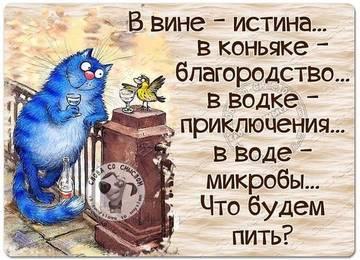 http://s3.uploads.ru/t/Dw6LT.jpg