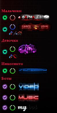 http://s3.uploads.ru/t/DyCNX.png