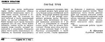 http://s3.uploads.ru/t/DzLkv.jpg