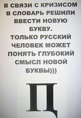 http://s3.uploads.ru/t/E0H4W.jpg