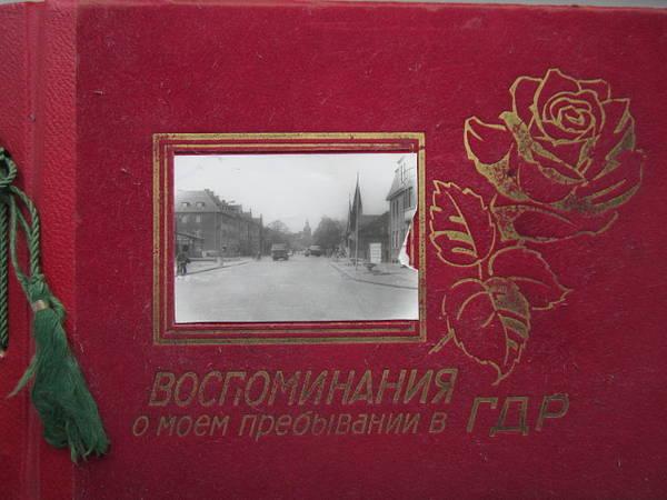 http://s3.uploads.ru/t/E2ugM.jpg