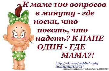 http://s3.uploads.ru/t/E7UwB.jpg