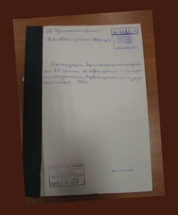 http://s3.uploads.ru/t/E7osg.jpg