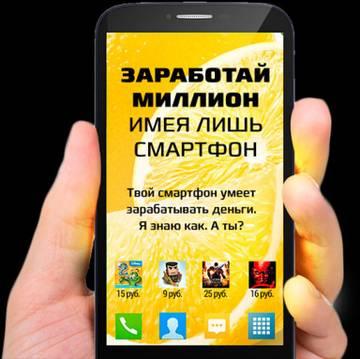 http://s3.uploads.ru/t/EBRys.jpg